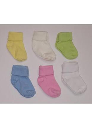 Носочки собери набор