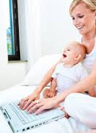 Подработка для активных мамочек в декрете