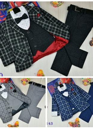Нарядный костюм для мальчика с пиджаком на 1-4 года