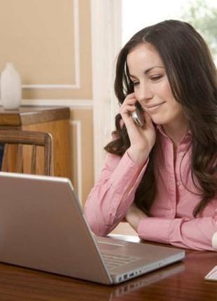 Срочно требуется помощница в интернет-магазин