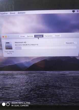 MacBook Pro 13 retina 8ram 512ssd
