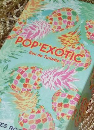 Туалетная вода pop exotic ив роше
