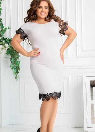 Вечернее платье жаккард большие размеры