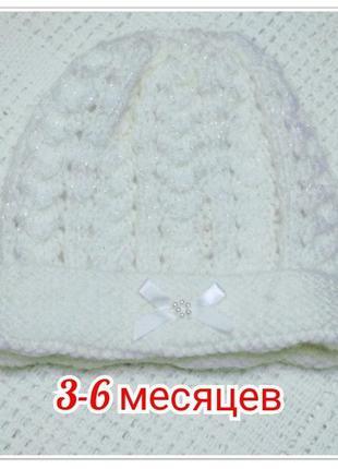 Ажурная шапочка / шапка на девочку 3-6 месяцев