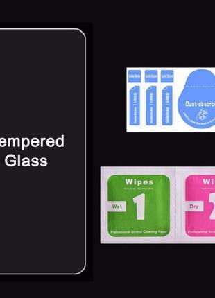 Защитное стекло Homtom HT37