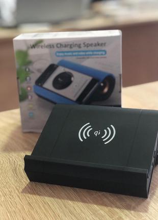 Bluetooth колонка с беспроводной зарядкой