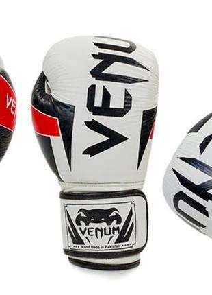 Перчатки боксерские Venum натуральная кожа