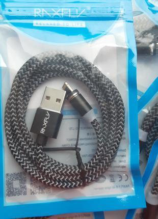 Кабель для зарядки телефона - магнитный кабель