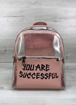 Силиконовый рюкзак цвета персик