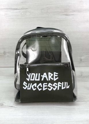 Силиконовый рюкзак с принтом оливковый