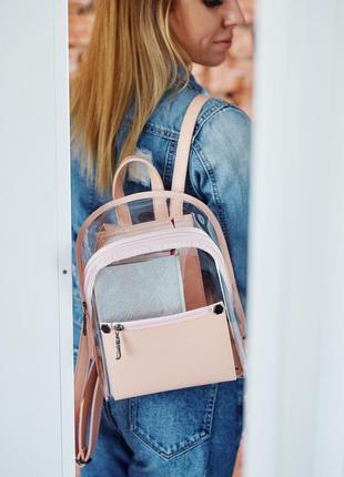 Рюкзак силиконовый пудрового цвета