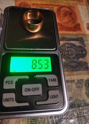 Кольцо Рандоль СССР 583 ПРОБА