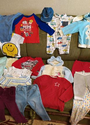 Одежда для мальчика, пакет одежды для мальчиков