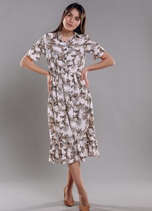 Летнее женское платье + пояс