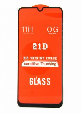 21D Защитное Стекло Samsung J530 J5 2017  Full Glue