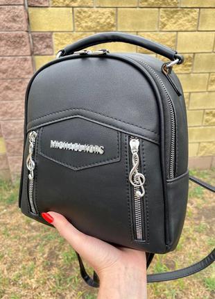 Рюкзак michael kors на молнии (чёрный)