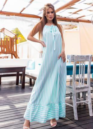 Летнее длинное платье принт полоска