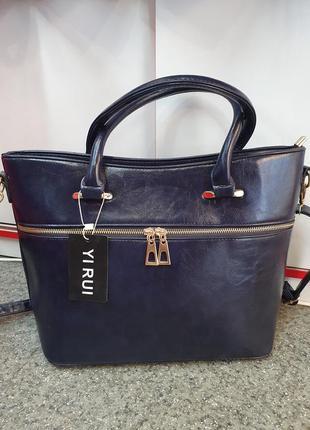 Стильная женская сумка/ деловая сумка/ повседневная сумка
