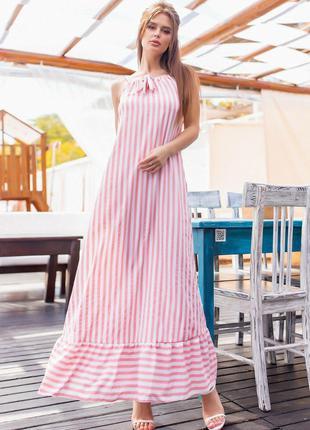 Летнее длинное платье принт полоска розовая