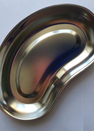 Лоток для інструментів ниркоподібний із нержавіючої сталі 26см