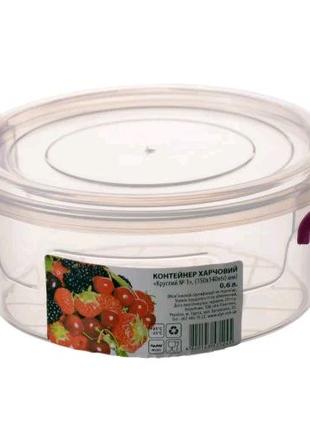Контейнер пищевой круглый 0.6 л