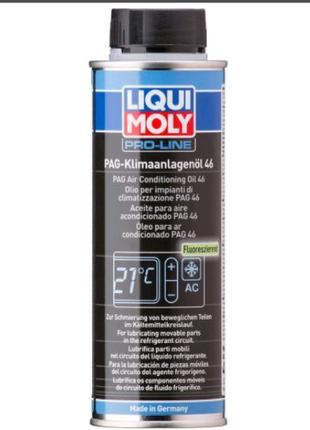 Масло для кондиционеров  Liqui Moly PAG 46 250мл