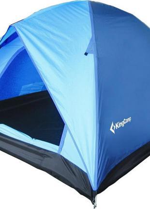 Палатка трехместная Blue Family 3 King Camp KT-3073-BL