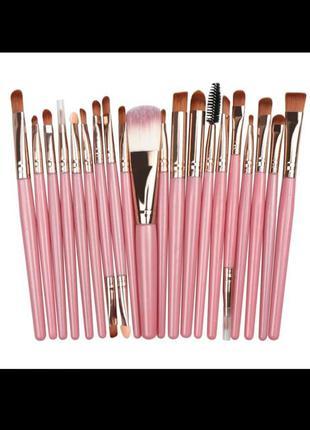 Профессиональный набор кистей для макияжа 20 штук розовый