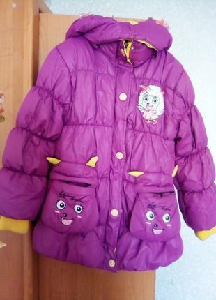 Демисезонная куртка на девочку, холодная осень