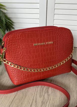 Красная сумка на три отделения в рептилии