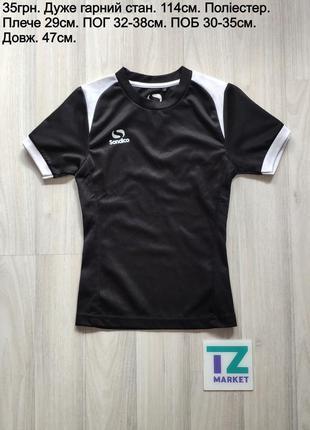 Спортивна футболка футболка для спорта мальчику