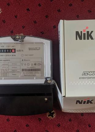 Электросчетчик трехфазный NIK 2301. Абсолютно новый в упаковке