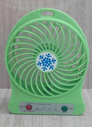 Мини-вентилятор Portable Fan Mini