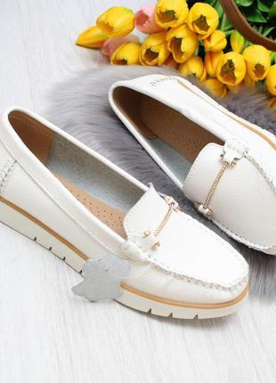 Белые натуральные туфли