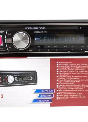 Универсальная Автомагнитола MP3 1093 съемная панель Usb+Sd+Fm+Aux