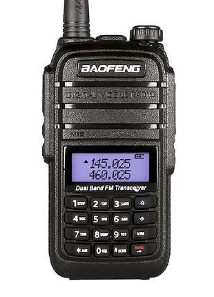 Радиостанция Baofeng UV-6RA
