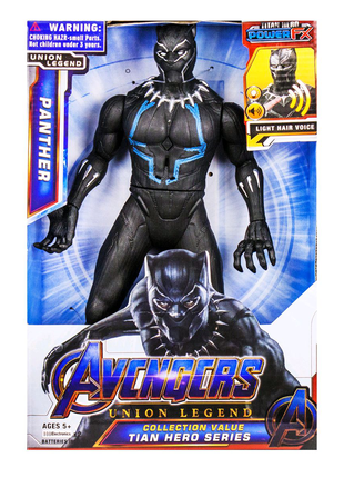 """Фигурка """"Мстители: Черная пантера"""""""