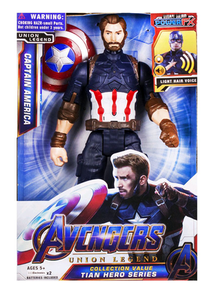 """Фигурка """"Мстители: Капитан Америка"""""""