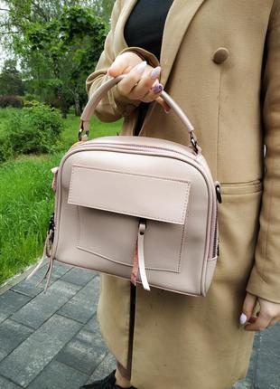 Кожаная сумка нежного цвета (+длинная ручка)
