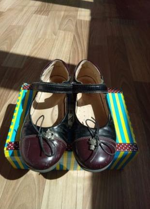 Школьные туфли на девочку 6-7 лет