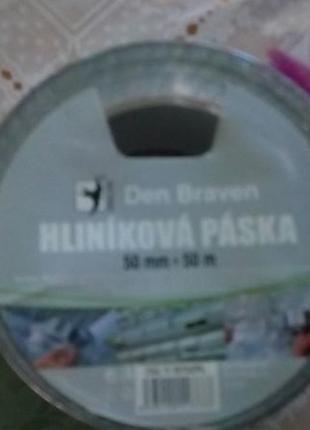 Алюминиевый скотч hlinikova paska