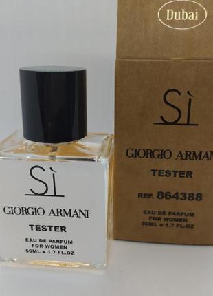 Женский духи si eau de parfum (тестер 50 ml)