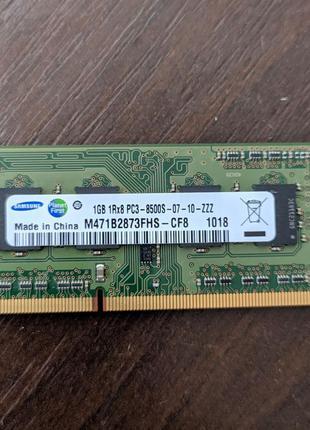 Оперативная память ОЗУ Samsung 1Gb 1066MHz оперативка