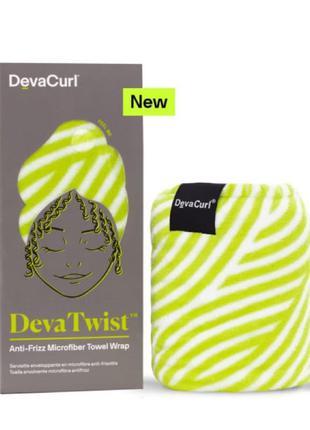 Deva curl тюрбан для кудрявых волос из микрофибры