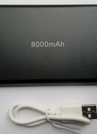 Power Bank KEYSION 8000 mAh