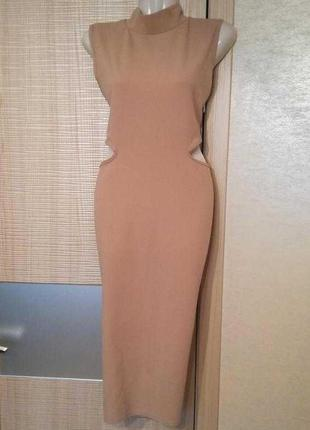 Шикарное нюдовое бежевое платье-футляр миди облегающее с вырез...