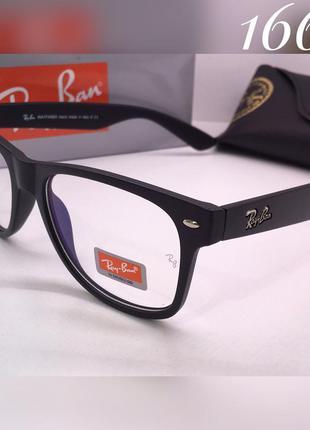 Очки компьютерные ray ban wayfarer  черная матовая оправа с фи...