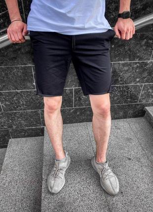 Крутые мужские шорты черные