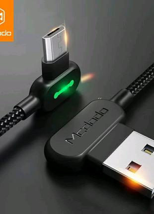 USB шнури