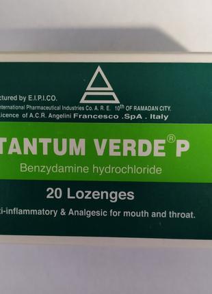 Tantun verde лечение горла